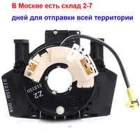 25567-BT25A 25560-BT25A câble assy pour Nissan Qashqai + 2 Pathfinder R51 Navara D40 25567BT25A
