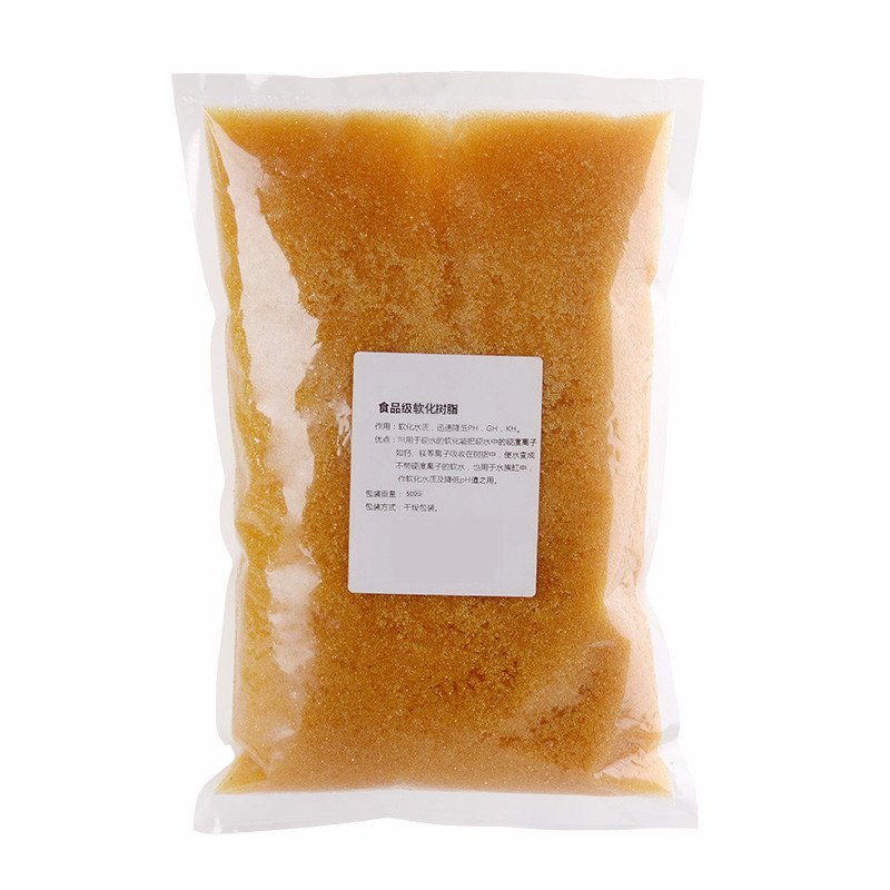 Food Grade C100E Ion Exchange CATION WATER SOFTENER RESIN Make Water Hardness Less Than 50MG/L (CaCO3) For Water Purification
