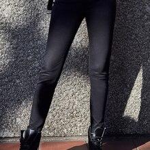SEMIR Women Super Slim Fit Pants Women's Skinny High Jeans i