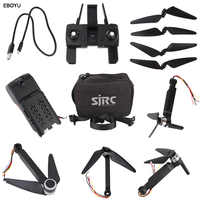 DIY Montage SJ R/C F11 Ersatz Propeller Schutz Ringe Set Extra Zubehör Teile für SJRC F11 RC Drone wiFi FPV Quadcopter