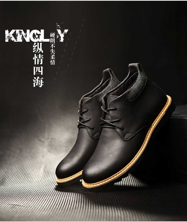 Popular Waterproof Dress Boots for Men-Buy Cheap Waterproof Dress
