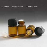 Free Shipping 50 X 2ML Amber Empty Mini Glass Bottle With Insert 2CC Screw Neck Sample