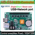 HD-E64 LED контроллер дисплея, одного и двойной цвет P10 СВЕТОДИОДНАЯ вывеска Управления карты, U-диск и LAN Кабель для редактирования и обновляется программы
