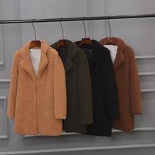 Пальто из искусственного меха, женская теплая верхняя одежда, плюшевая свободная Меховая куртка с отложным воротником, зимнее пальто, Свободный кардиган, Тренч, однотонная женская куртка