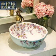 Gold ceramic counter basin circle plate petals bathroom washbasin wash basin art basin above counter basin ceramic wash basin european washbasin bathroom basin round art basin lo621321