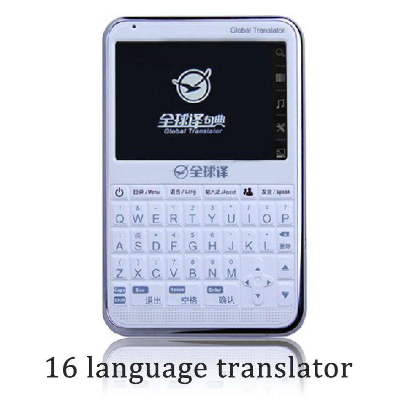 New 16 language translator Electronic dictionary Russian French Arabic Spanish Englis translator for Travel study business