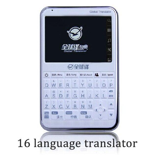 traducteur de langue