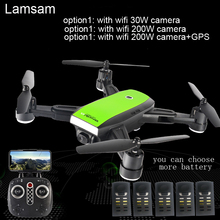 LH-X28 hovering racing GPS drone RC helicopter rc drones with camera hd drone profissional fpv quadcopter aircraft luminous