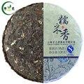 Chinese Chá Puer Com Sabor Arroz Glutinoso * Ripe Puerh Chá 2014yr 100g