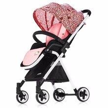 Ibelieve Зонтик коляска детская коляска ультра-легкий портативный высокой пейзаж может сидеть и лежать детские коляски summerABL-I-s018-1