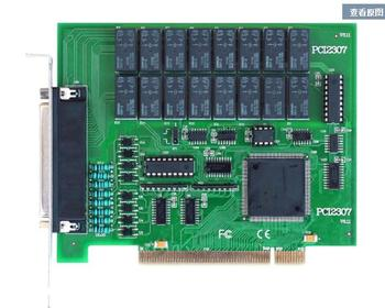 PCI data acquisition card PCI2307 16-channel optically isolated digital input, relay output card