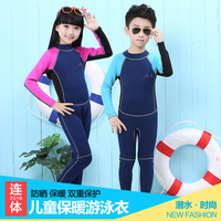 Blue submersible dive 2mm child clothing thermal one piece swimwear sunscreen thermal double Wet clothes for children