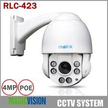Reolink RLC 423 Security PoE IP PTZ Camera Pan Tilt Zoom 4MP Video 4x Optical Zoom