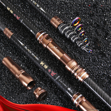 Super Hard Fishing Rod Super Short Distance Throwing Rod Telescopic Fishing Pole 2.4/2.7/3.0/3.6/3.9/4.2/4.5M Fishing Tackle