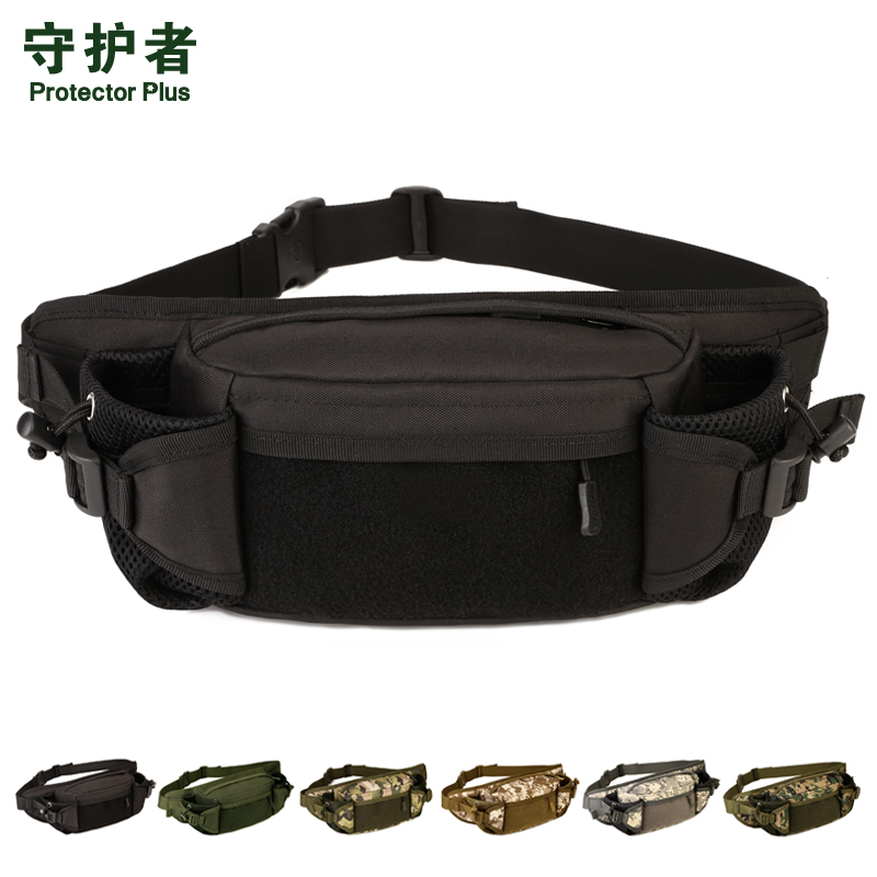 Tactical Waist Bag Protector Plus Y107 Camouflage Nylon Sports Bag Military Kettle Bag Outdoor Running Hiking Bag