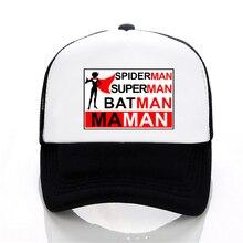 Mother's Day gift super maman cap Summer Mesh Baseball caps fashion Outdoor sport hat harajuku pop Snapback hats