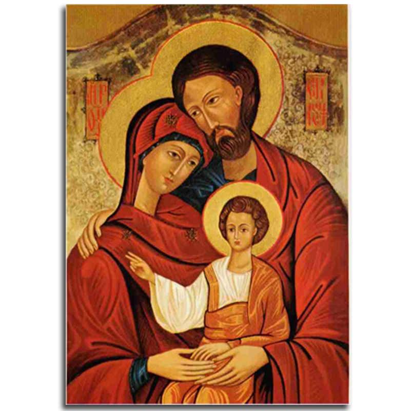 Diamants mosaïque orthodoxe point de croix Kits de broderie Madonna et enfant perlage couture mur autocollant perceuse étape passe-temps artisanat