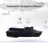 Приманка лодка 2AG gps положение Автоматическая навигация и возврат 1,5 кг рыболокатор Корабль Лодка Рыболовная лодка