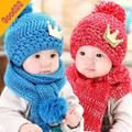 Autumn winter baby hat + scarf twinset knitted winter hat children boys girls crown cap scarf beanie set 6M-3Y kids accessories