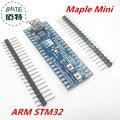 5 ШТ./ЛОТ клен мини совместимость ARM STM32 STM32F103CBT6