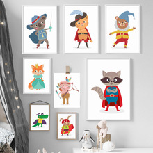 7-Space Modern Cartoon Cute Animals Wall Art Canvas Painting Print Poster Living Room Kids Decor Pictures No Frame