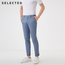 SELECTED New Mens Cotton Micro elastic Simple Business Casual Pants S