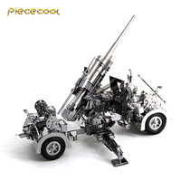 Piececool 3D Metal Nano Puzzle Geschtze 88mm Flak Building Model Kits DIY 3D Laser Cut Assemble Jigsaw Toys