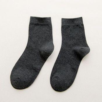 Κάλτσες Γυναικείες Βαμβακερές Σετ 5 Ζευγάρια Κασκόλ - Φουλάρια Ρούχα MSOW