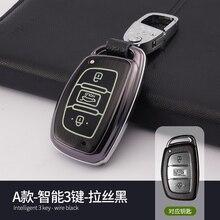 1x Fashion Aluminum Alloy Key Shell + Alloy Key Chain Rings Car Protective Case Cover Skin Shell For Hyundai Smart 3-Key HYUNDAI
