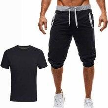 Новая летняя футболка + шорты костюм хлопчатобумажная футболка мужская однотонный спортивный костюм