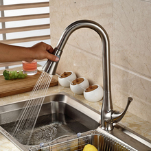 Brushed Nickel Kitchen Sink Mixer Taps Single Lever Pull Out Kitchen Faucet Dual Sprayer Functions Shower Head