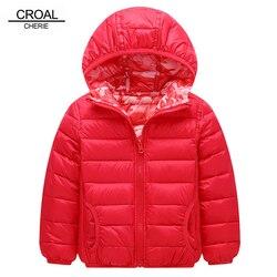 aea0d53e0469 Beebilly Зимние куртки для девочек Обувь для мальчиков Теплый ...