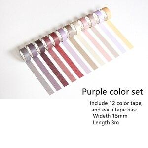 Image 5 - 4 セット/ロットヴィンテージ装飾紫色緑色マスキングテープ 7.5 ミリメートル 15 ミリメートル和紙テープ日記アルバム文房具a6073