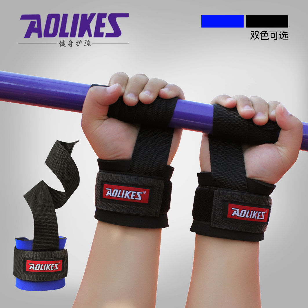 Heavy Duty Weight Lifting Straps Training Gym Straps Hand Wrist Palm Padded Bar font b Gloves