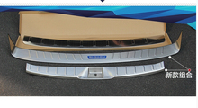 13–15 new Subaru Forester set Door Sill Bumper Protector sill strip 2013 2014 2015 internal and outward 2 pcs
