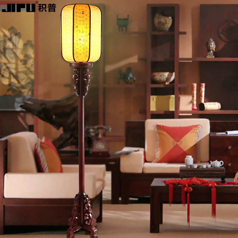 Bedroom lamp floor lamp modern chinese restaurant chinese classical bedroom lamp floor lamp modern chinese restaurant chinese classical chinese style floor lamps floor lamp wood 7005 in floor lamps from lights lighting on aloadofball Images