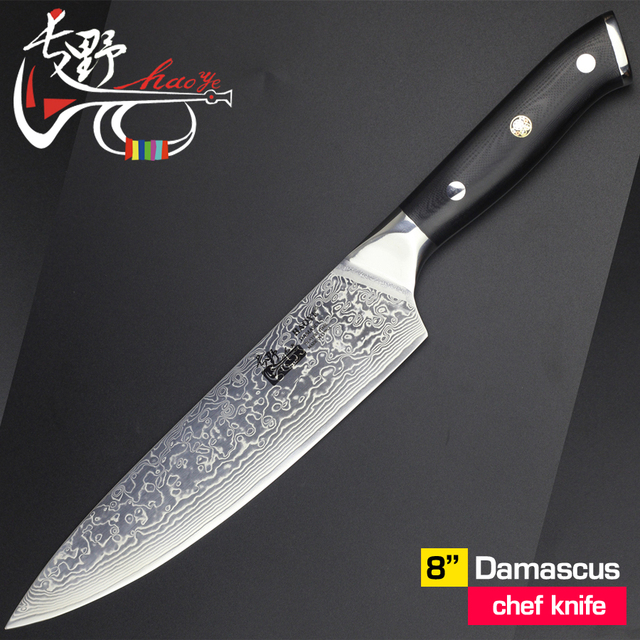 8 Inch Damascus Chef Knife Vg10 Steel Japanese High Quality Kitchen Kichen Knives Fish Cooking Slicer