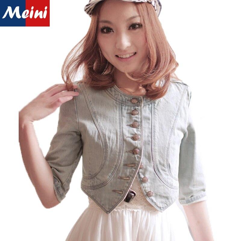 Online Shop All-match 2015 Girl Summer Autumn Slim Coat Single ...