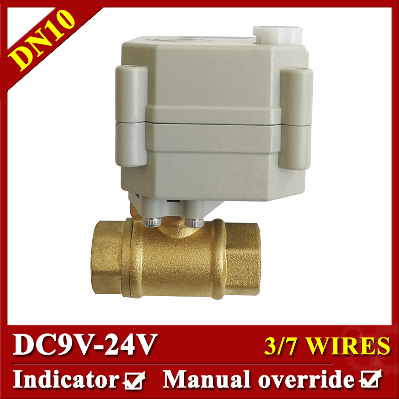 DC9V 24V 3/7 control wires electric shut off valve with manual override Brass 3/8 DN10 water electric valve high quality