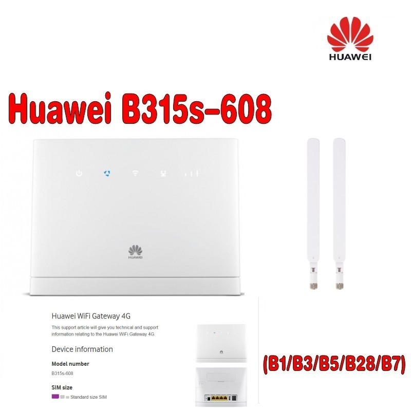 ADSL2+ WIRELESS HOME voip GATEWAY wifi router HUAWEI HG530