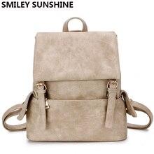Смайлик солнце старинные высокое качество искусственная кожа Женщины Рюкзак молодежный женский Back Pack школьная сумка для девочек-подростков SAC DOS