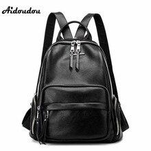 Aidoudou Для женщин рюкзак высокое качество Разделение кожа Рюкзаки Школьные сумки для подростков модная одежда для девочек Роскошные дизайнерские