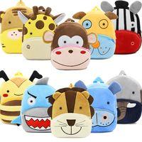 2017 Plush Children Backpacks Kindergarten Schoolbag 3D Cartoon Monkey Animal Kids Backpack Children School Bags For