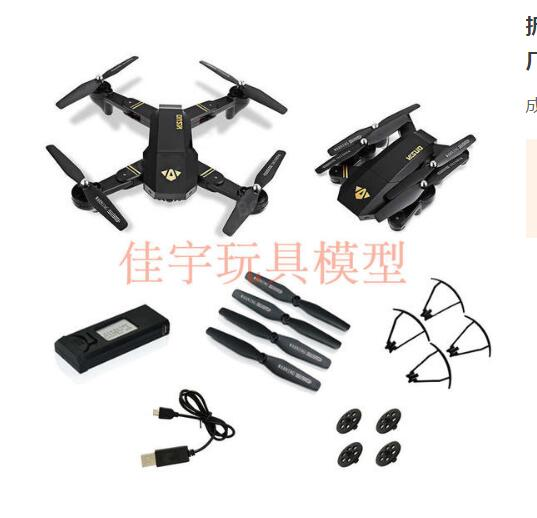 XS809 XS809HW XS809W Foldable RC Quadcopter Drone Spare Parts CW CCW blade 4pcsset