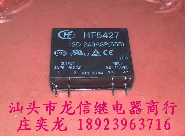 electronics  HF5427 12D-240A3P(555) Integrated circuit