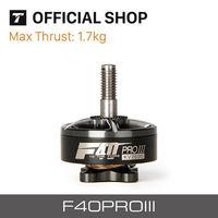 Aerops T MOTOR 4pcs F40 PRO III 24/2600KV V3 brushless motor for FPV racing drone Quad
