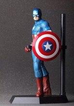 Movie Figure 22CM  The Avengers Captain America PVC Action Figure Collection Model Toy