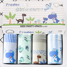 4pcs/pack Boys Briefs Cartoon Dinosaur Print Shorts Panties Cute Blue Striped Underpants for Teenage Kids Underwear 1-11Yrs