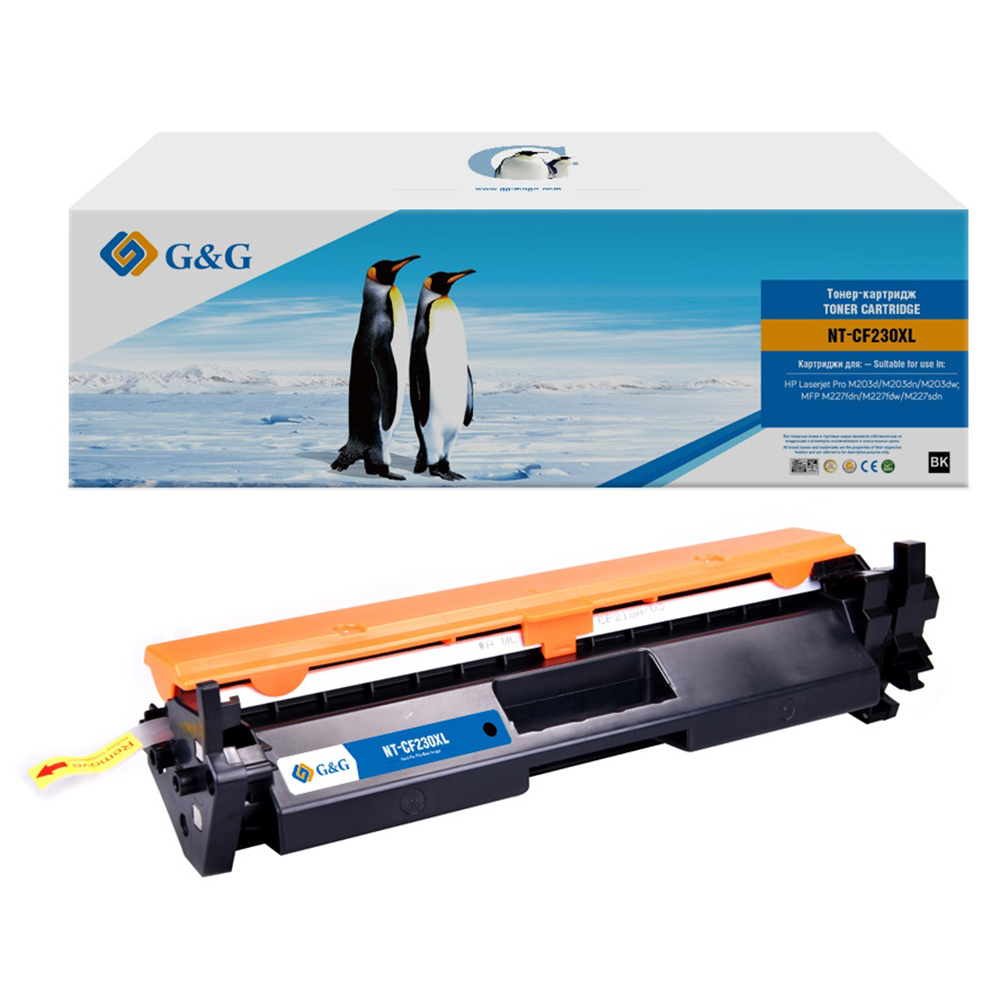 Computer Office Office Electronics Printer Supplies Ink Cartridges G&G NT-CF230XL for HP LaserJet Pro M203d/dn/dw MFP M227fdn aluminum project box splitted enclosure 25x25x80mm diy for pcb electronics enclosure new wholesale