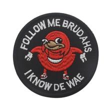 Ugandan parche para nudillos, parche para Follow me I Know De Wae Hook & Loop Patch, insignia De Meme negra